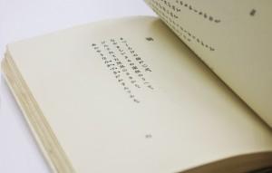 0515 blog