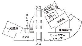 館内マップ1Fs