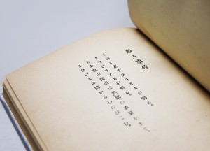 0814-blog